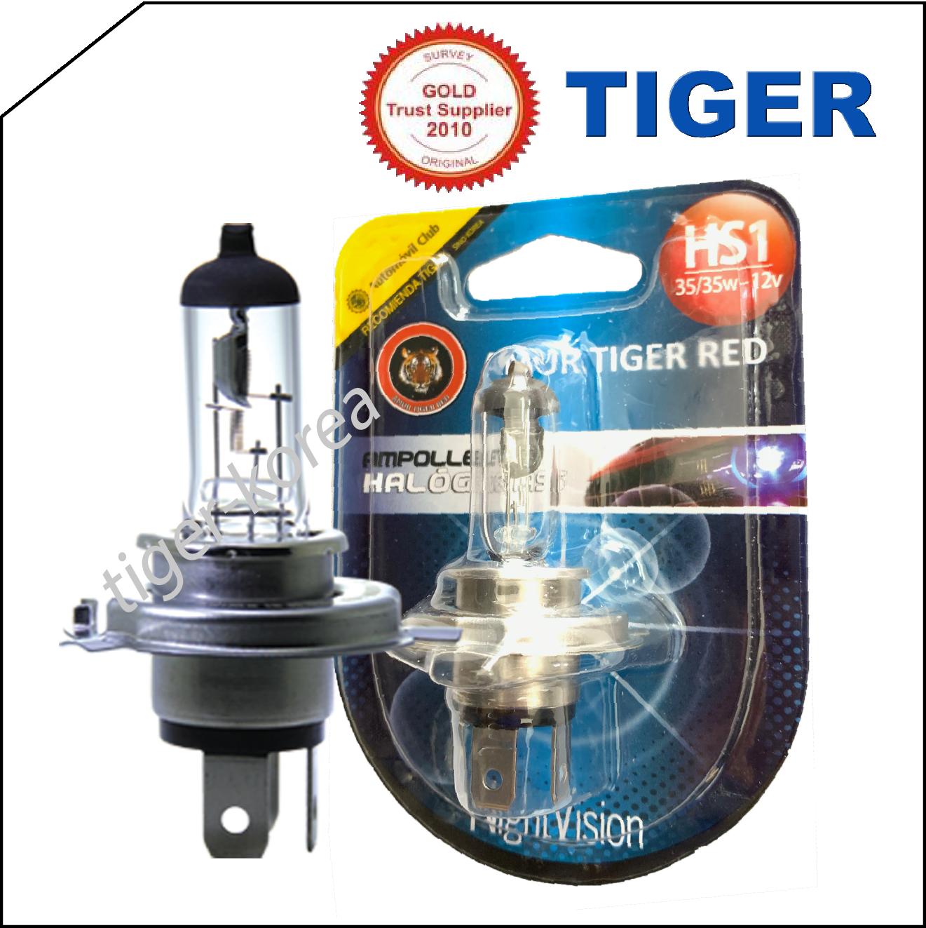 Bóng đèn pha xe máy HS1 12V 35/35W